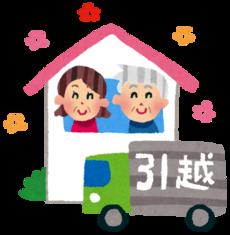 | 高齢者の住み替え相談会[2019年10月]
