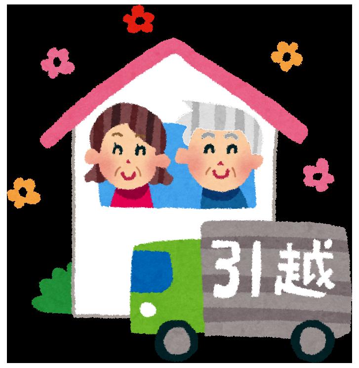 | 高齢者の住み替え相談会[2019年12月]